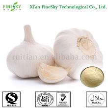 deodorized garlic powder extract,garlic extract feed additive,garlic extract allicin cas 539-86-6