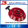 Strong Plastic Long working life cheap price Generator 188F engine parts