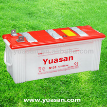 12V 135AH Yuasan Brand NS150 Lead Acid Dry Truck Start Battery for Automobiles-- N135/(145F51)
