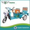 2015 new elegant design super power cost-effective electric china cargo tricycle