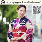 Fuuka Beautiful Kimono Yukata Wedding Marriage Photo Women Cream Morning Glory Yukata Obi Prefect Set