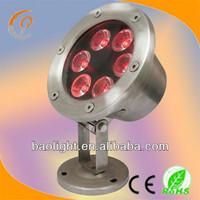 online shopping site IP68 6W RGB led underwater light lamps 12V