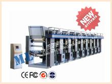 small volume JMMS-A800 plastic rolling film rotogravure printing machine