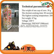 Made in China automatic popcorn machine /popcorn maker
