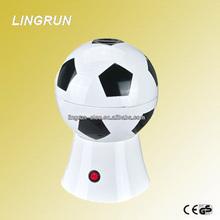 football shape popcorn maker