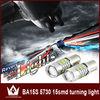 1156 BA15S for SAMSUNG 5730 High Power LED Fog Lamp Reversing Bulbs White Car Signal LED Brake Light