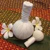 Thai Herbal Compress Ball for Thai massage,Original herb from Thailand 100%