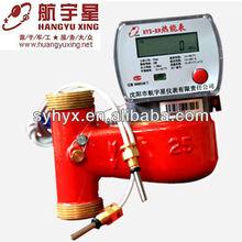 Eletrônico AMR mecânico verticais tubo reto único Jet residencial medidor de calor