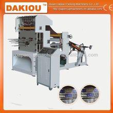 PY-930 paper board die cutting machine