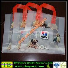 animal printed 100% pure material plastic tote shopping bag