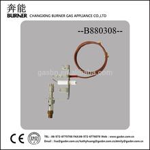 ODS gas burner of kitchen appliance cooktop parts B880308