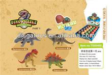 3d mini plastic educational toys for kids