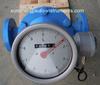 Palm Oil Flow Meter|Asphalt Flow Meter|PD Flow Meter With Low Price