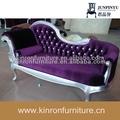 avrupa tarzı mobilya kanepe tasarımları mobilya oturma odası kullanılan şezlong