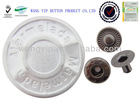 17mm white engraved metal clothing 4 part snap button