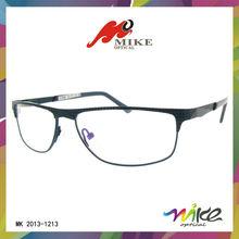 2014 most stylish eye glasses frames for men