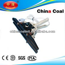 FKR series direct heat sealer
