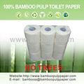 Bambú baño de tejido( papel higiénico) 9 rollos/pack