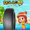 chinese pcr tire good price car tires 185/70R14 /quality car tyre