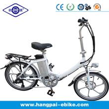 2014 moped folding electric bike (HP--E052)