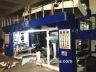 Dry Laminating Machine for BOPP/PET/PE/Metalize Film/Paper/Aluminum foil