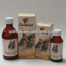 2014 GMP orange flavour multivitamin syrup multivitamin