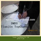 Organic Intermediate DMDS Dimethyl Disulfide 99.5% for pesticide