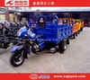 2014 Cargo Tricycle/cargo Trimoto HL150ZH-A16