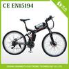 hight quality folding electric dirt bike