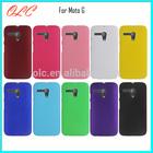 Custom mobile phone cases for Motorola Moto G
