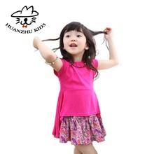 ความผิดปกติที่สวยงามตราตราเด็กสวมใส่ในช่วงฤดูร้อน