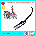 super weld motorcycle exhaust system names of motorcycle parts