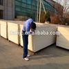 Waterproof building materials 2014