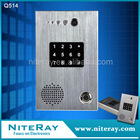 Audio door phone IP door entry phone IP intercom door phone