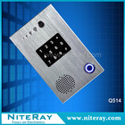 Audio door phone system ip door intercom smart phone