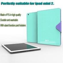 wholesale leather case for ipad mini manufacturer