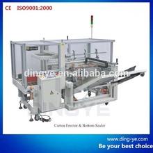 CE Certification KXJ5050 Automatic Carton Erector & Bottom Sealer