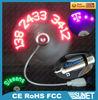 SUNJET Super electrical ABS plastic mini usb fan usb mini fan 2014 hot sale
