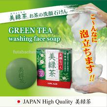 """Alta qualidade japonesa"""" miryokucha sabonete de rosto 80g"""" tem nomes para sabão"""