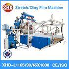 industrial plastic melting machines
