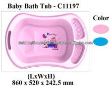 Quality baby bath tub C11197, housewares, household _ Skype: cao.yen99