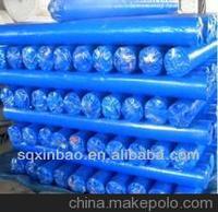 PVC truck tarp bag