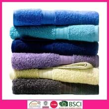 Dobby cotton Bath Towel supplier