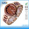 Best Wooden Watches 2014 satin walnut watch starleaf gum wooden watch