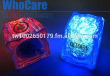 LED flashing Ice cubes, LED Ice cubes, LED electronic ice cubes for party, LL101