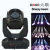 330w DAGE beam prism indoor moving head auto lights