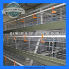 chicken layer cage price(Guangzhou manufacturer)