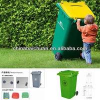80L,outdoor plastic dustbin wheelie bin, square body square cover, garbage can,