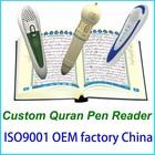 Digitals Touch Pen Holy Quran reading Talking pen