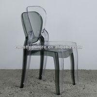 PC Wedding Chair